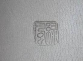 come riconoschere un vaso tokoname, ci sono dei marchi o firme specifice? Yohent10