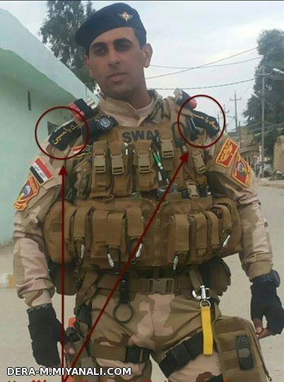 ISOF Black uniform Patch210