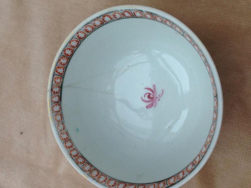 Chinese Qianlong export porcelain  Img_1816
