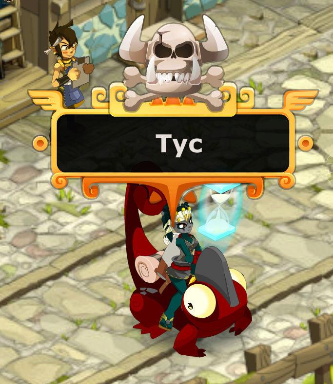Candidature Tyc Panda11