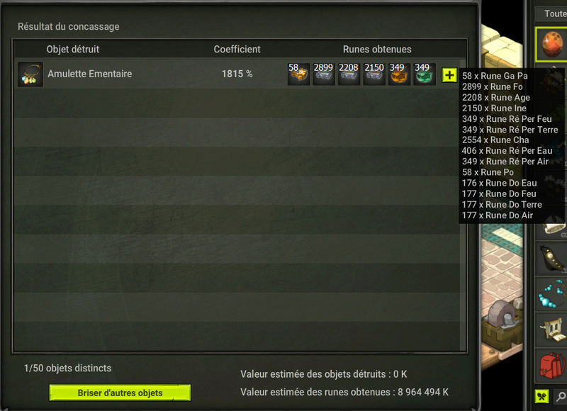 Screen de brisage  Amuyme10