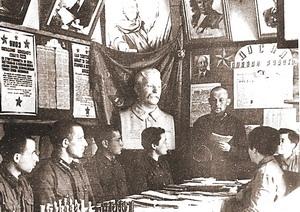 Petite histoire de la production horlogère à Vladimir 1939-410