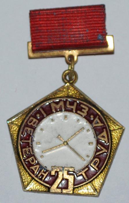 Insignes et médailles des fabriques horlogères soviétiques 1fmmb110