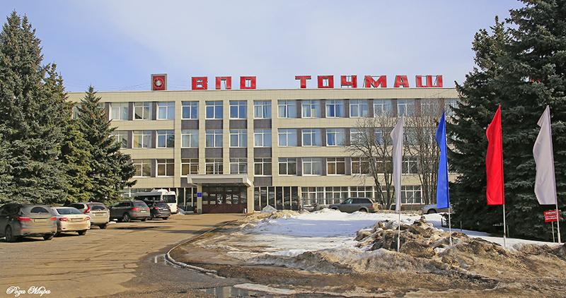Petite histoire de la production horlogère à Vladimir 29721710