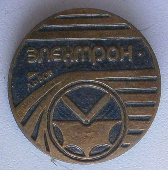 Insignes et médailles des fabriques horlogères soviétiques Elek10