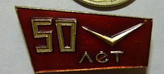 Insignes et médailles des fabriques horlogères soviétiques Inconn10