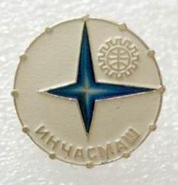 Insignes et médailles des fabriques horlogères soviétiques Inshas10