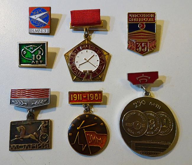 Insignes et médailles des fabriques horlogères soviétiques Mes_in10