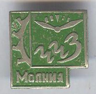Insignes et médailles des fabriques horlogères soviétiques Mol1a10