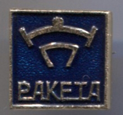 Insignes et médailles des fabriques horlogères soviétiques Raketa10