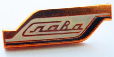 Insignes et médailles des fabriques horlogères soviétiques Slava310
