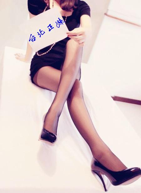 大台北正妹情報站