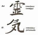 Que signifie l'idéogramme du Reiki Image_13