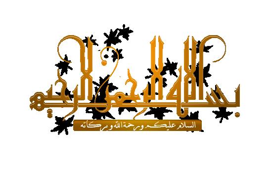 تحميل فيلم المجاهد الليبي عمر المختار كاملا 48438410