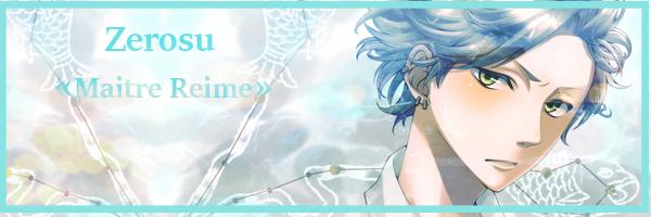 Junjou romantica T.3 001sok12