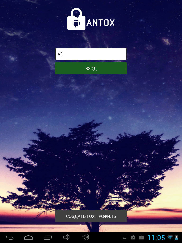 Tox / Antox      Screen13