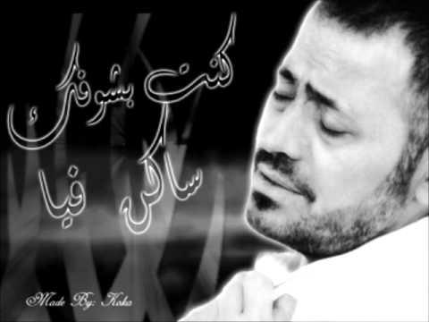 George Wassouf  كده كفايه Hqdefa10