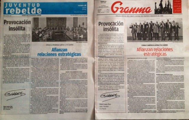 La Havane Proxy110