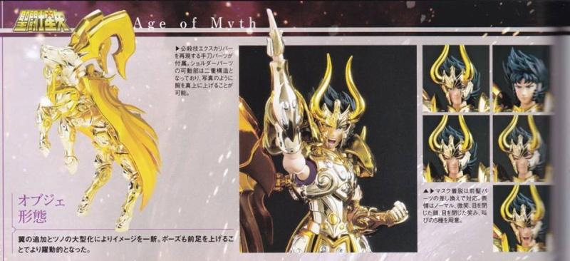 Myth Cloth EX Soul of Gold Shura du Capricorne - 28/04/16 S11010