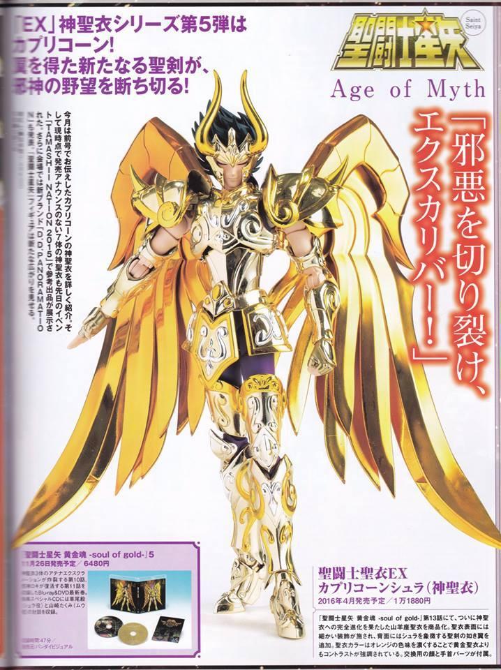 Myth Cloth EX Soul of Gold Shura du Capricorne - 28/04/16 S21110