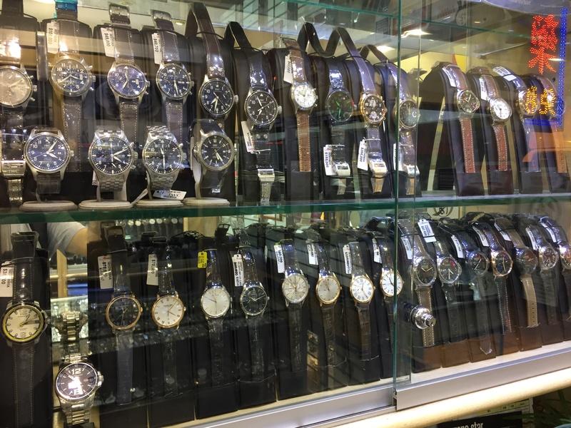 Hong Kong ou le paradis des montres ... Img_3812