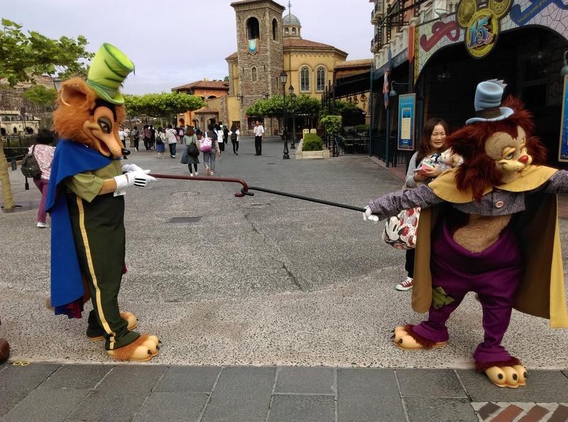 4,5 jours au coeur de la magie à Tokyo Disney Resort juin 2016 - Page 3 Imag0120