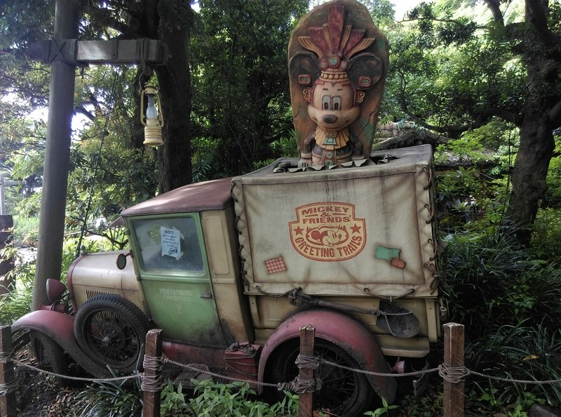 4,5 jours au coeur de la magie à Tokyo Disney Resort juin 2016 - Page 3 Imag0222