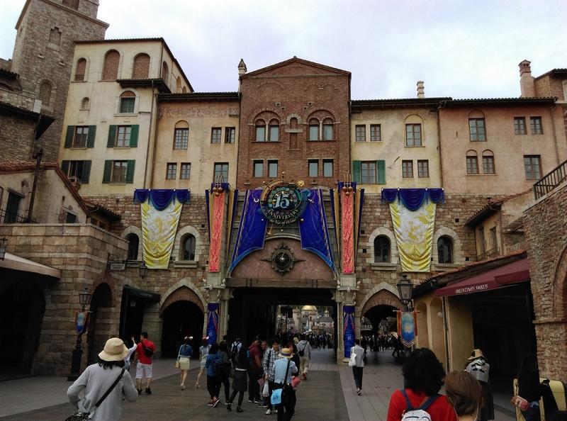 4,5 jours au coeur de la magie à Tokyo Disney Resort juin 2016 - Page 3 Imag0310
