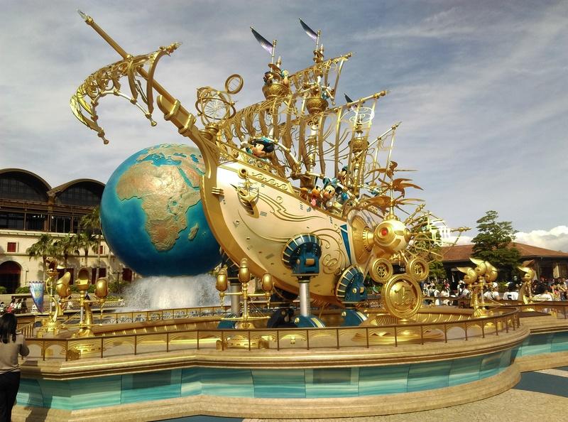 4,5 jours au coeur de la magie à Tokyo Disney Resort juin 2016 - Page 3 Imag0312