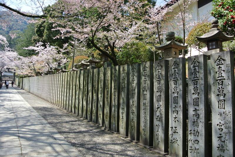 Parfums d'Orient : le Japon - Page 26 Dsc_4811