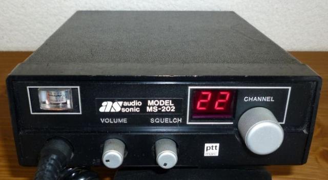 Audio Sonic AS MS-202 (Mobile) Audio_10