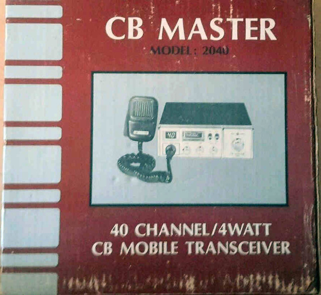 CB Master 2040 (Mobile) Cb-mas11