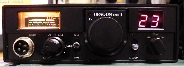 Dragon Part II (Mobile) Dragon12