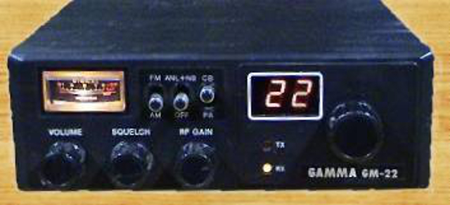 Gamma GM-22 (Mobile) Gamma210