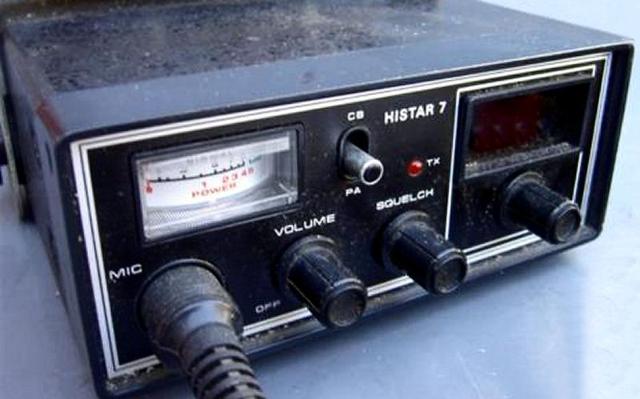 Histar 7 (Mobile) Histar10