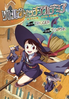 [ANIME/MANGA] Little Witch Academia  17229810
