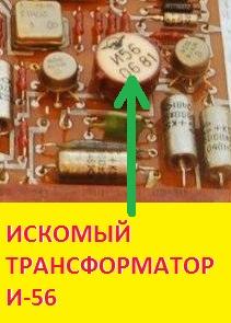 Микросхемы, диоды, разьёмы I_yo_-11