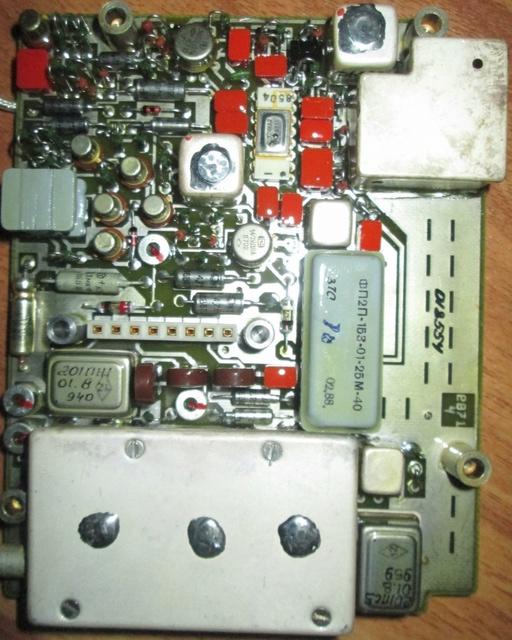 Радиостанции военного назначения Img_7032