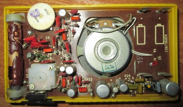 Бытовые радиоприёмники СССР Img_7043