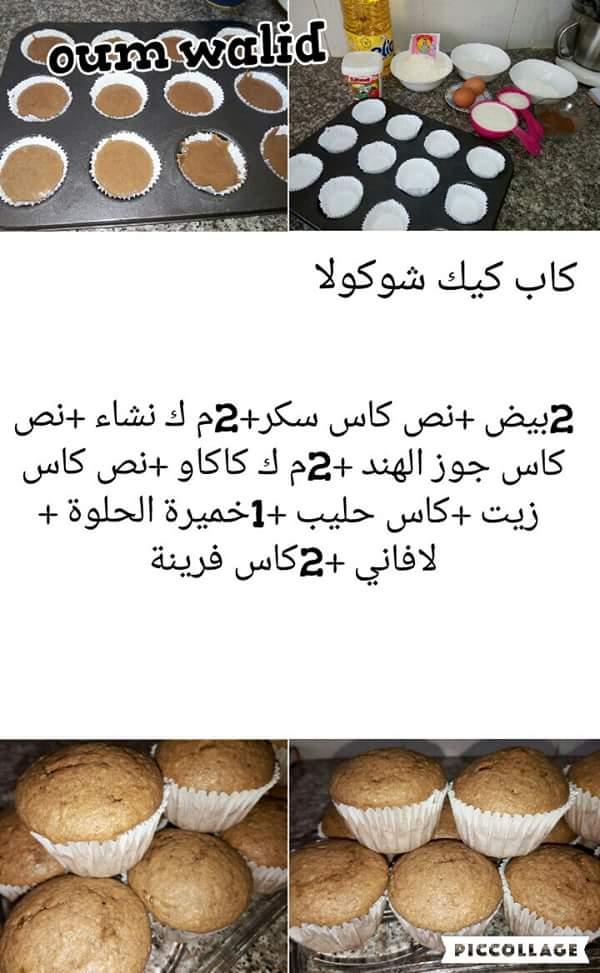 وصفات حلويات مصورة من شهيوات ام وليد 46dccd11