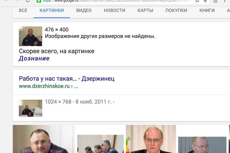 internetcrime.ru пионер мошенничества с шантажом Image31