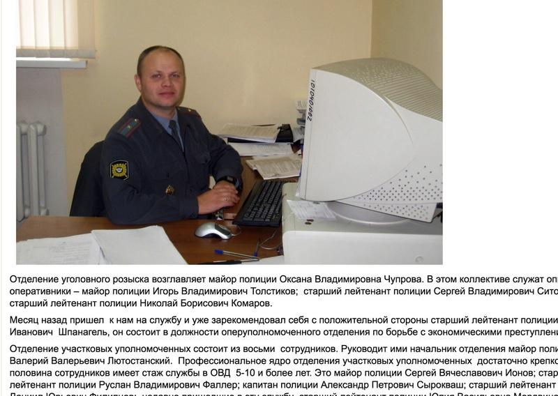 internetcrime.ru пионер мошенничества с шантажом Image32