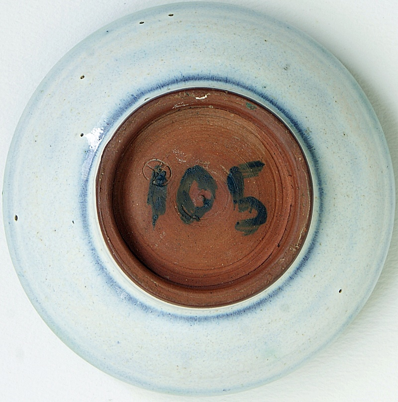 Donald & Elizabeth Swan Pottery Bowl - Castle and Dinas Pottery. Dsc02522