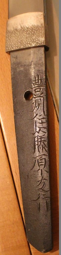 DAISHO japonnais pour finir ma collection  Img_8020