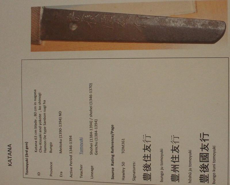 DAISHO japonnais pour finir ma collection  Img_8742