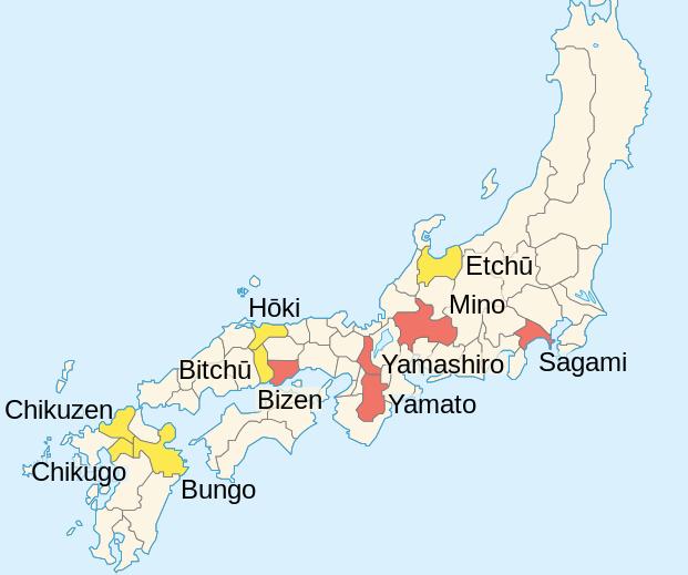 DAISHO japonnais pour finir ma collection  Sword_10
