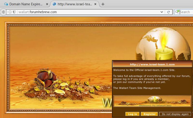 Domain Name Expired/New domain name 22222210