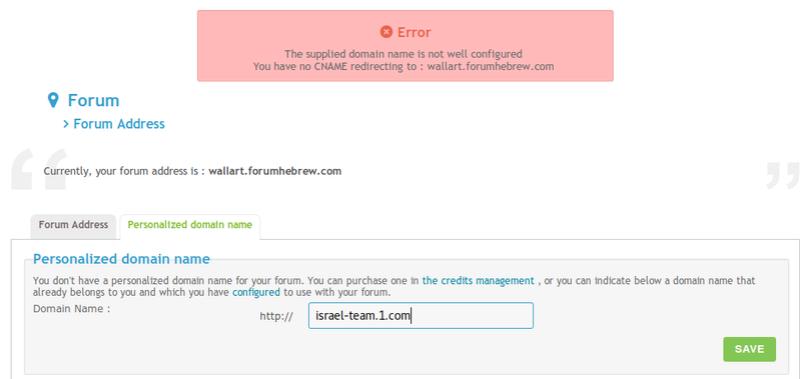 Domain Name Expired/New domain name 333310