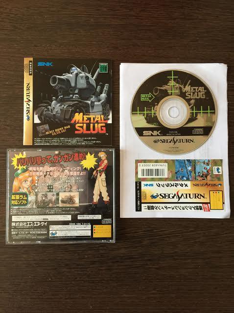 Jeux Dreamcast jap et Saturn jap. Metal_10