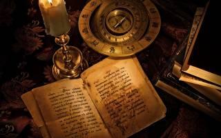 Лига Свободных Практиков - магия и эзотерика. Таро, Руны, Приворот - Главная 187210